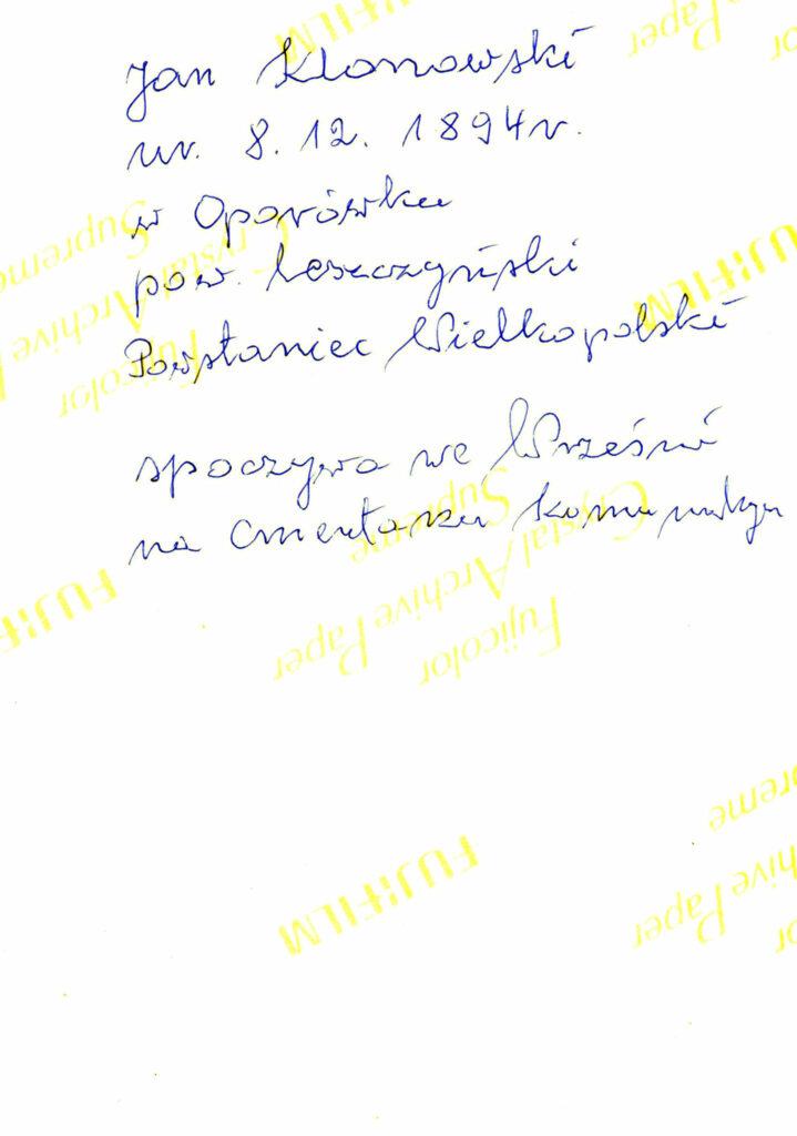 Jan Klonowski (zdjęcie udostępnił Remigiusz Maćkowiak)