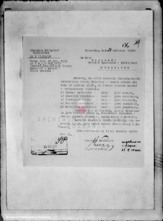 Wacław Wętkowski (Wędkowski) (dokument udostępnił Janusz Dzikowski)