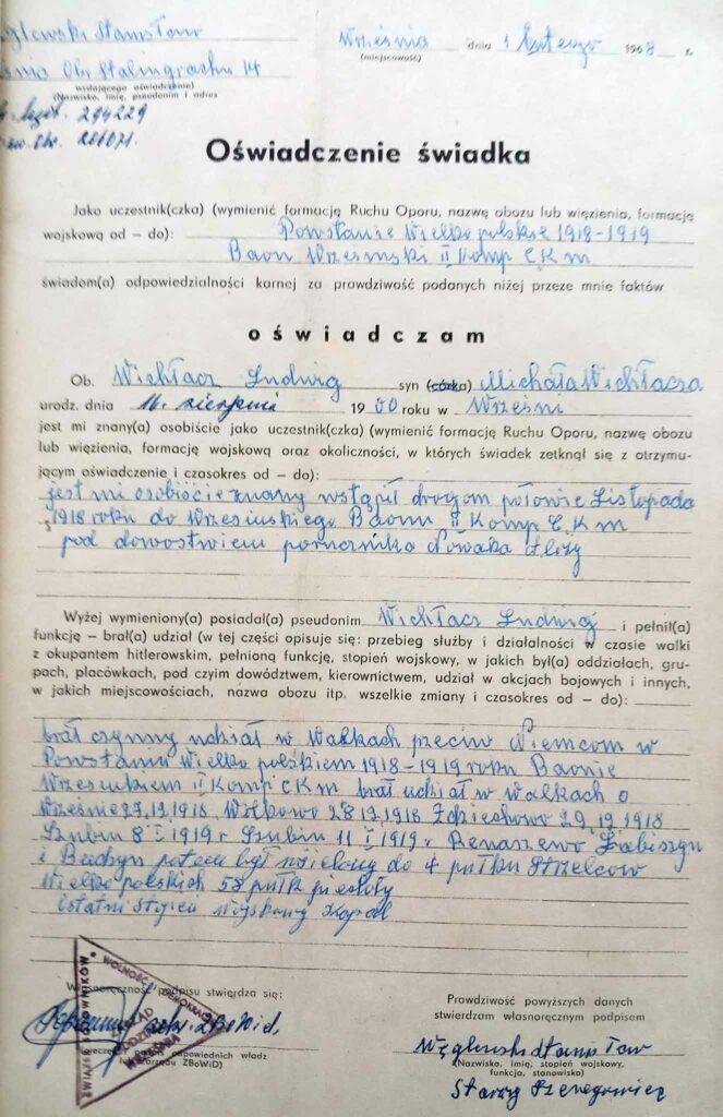 Ludwik Wichłacz (dokument udostępnił Remigiusz Maćkowiak)